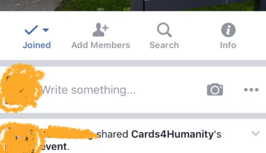 海外大学入ったらまずFacebook