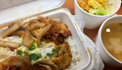 日本食=お寿司ではない