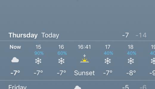 冬休みはいつから?
