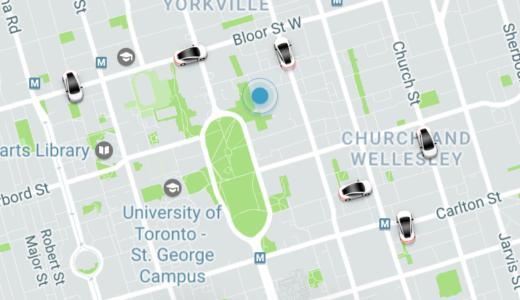 初Uber!!
