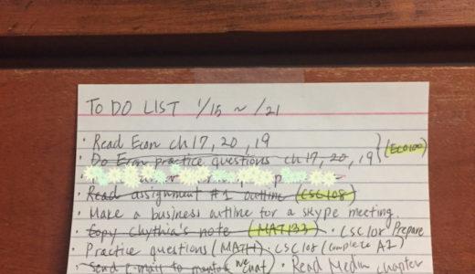 テスト期間じゃない時の勉強量