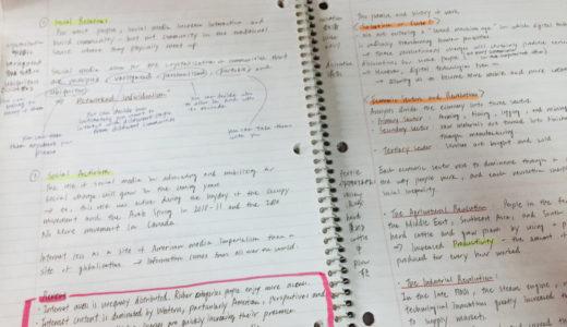 暗記系の勉強法と勉強中の音楽