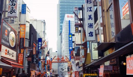 上野で爆買い