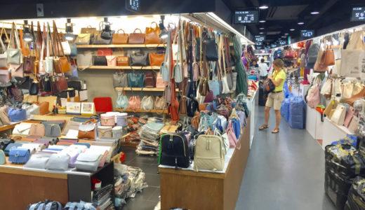 【東大門/南平和市場(N.P.H)】韓国でバッグを買うならココ!