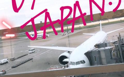 さらばジャパン!