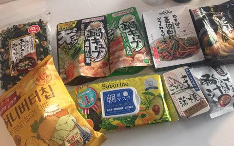日本から荷物が♡