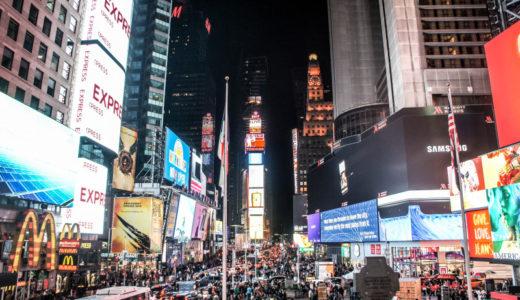 【NEW YORK 2017】2年ぶりのタイムズスクエア