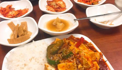 一番好きなトロントの韓国料理屋さん