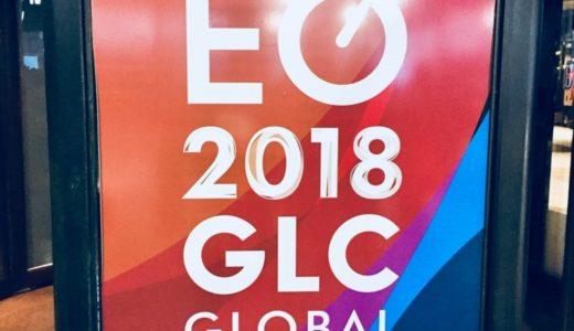 全世界の学生起業家の頂点を決める大会GSEA