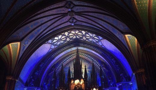 【2018 Montreal】ノートルダム ド モントリオール大聖堂 (Basilique Notre-Dame)でプロジェクションマッピングショー