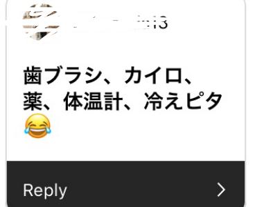 日本からもってきたほうがいい留学必需品 Part2
