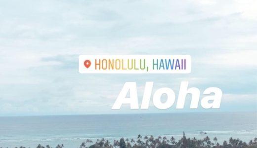 トロントからハワイまでの長い道のり