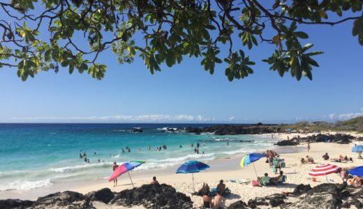 ハワイ島でおすすめのマニニオワリビーチ(クアベイ)
