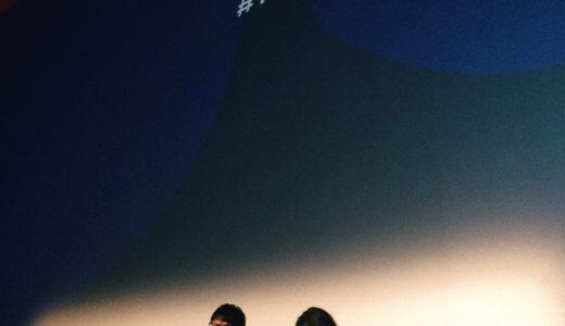 【TIFF2019】新海誠「天気の子」を見てマレーシア人の友達と号泣