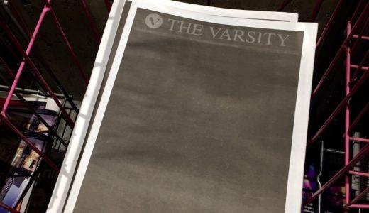 トロント大学でまた生徒の自殺