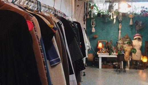 トロントで一番好きな古着屋さん。購入品紹介。