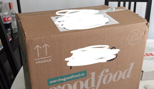 北米版オイシックス!食材配達サービスGoodfoodを使ってみた!