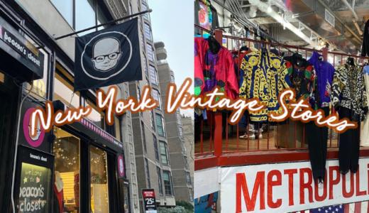 【NEW YORK 2019】ブルックリンだけじゃない!イーストビレッジの古着屋さんが熱い!