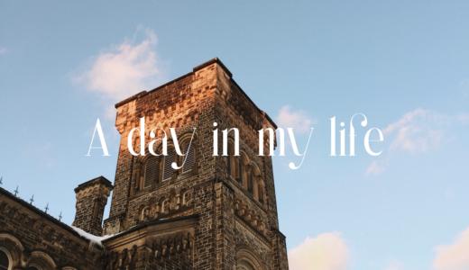 あなたの留学生活の1日シェアハピしませんか?