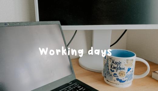 【新卒の日常】入社以来一番長時間労働だった3ヶ月